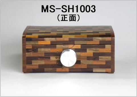 MS-SH1003(正面)