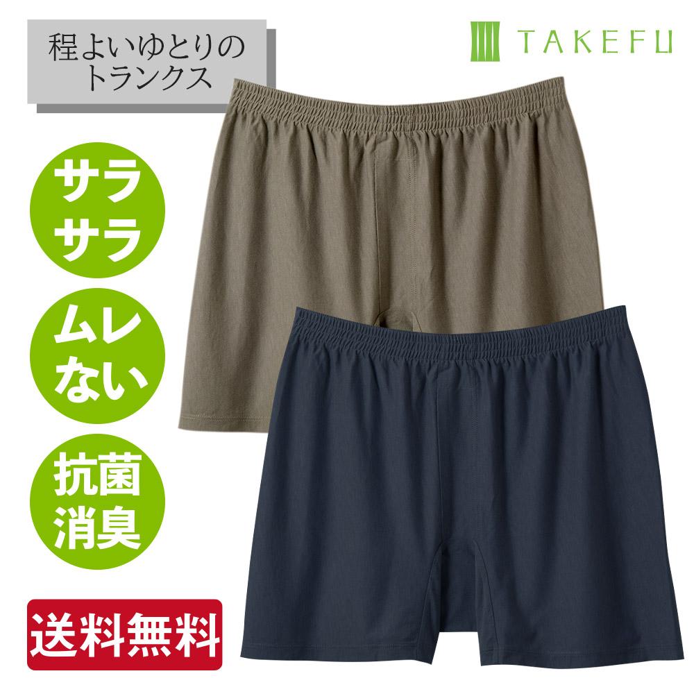 TAKEFU(竹布) トランクス(メンズ)