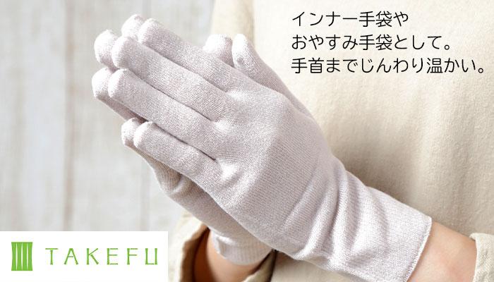 TAKEFU (竹布) 癒布 2WAY カーディガン