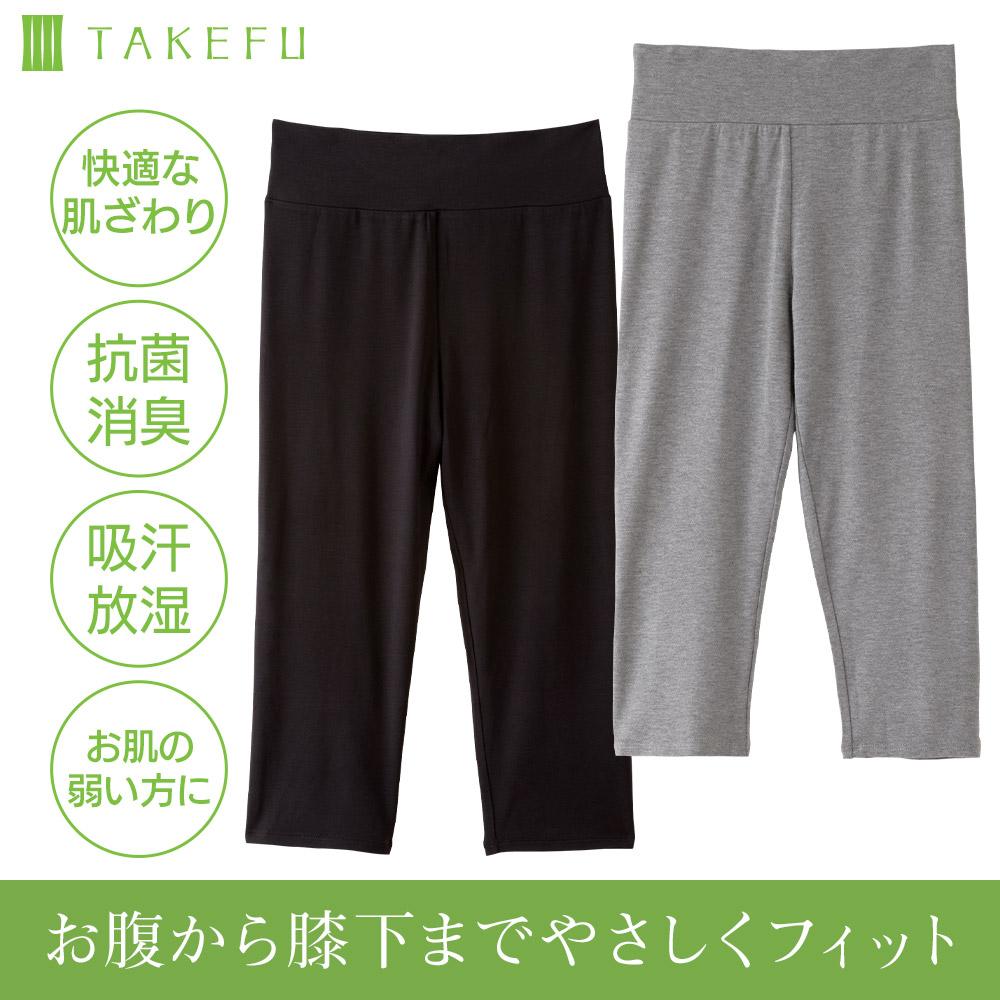 TAKEFU(竹布)スパッツ(3分丈)s