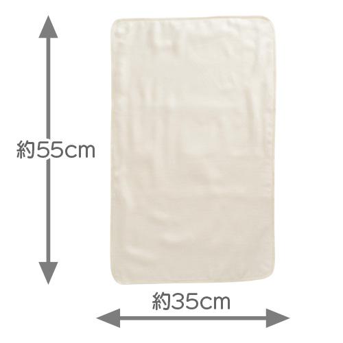 TAKEFU(竹布)布ナプキン Sサイズ8枚セット