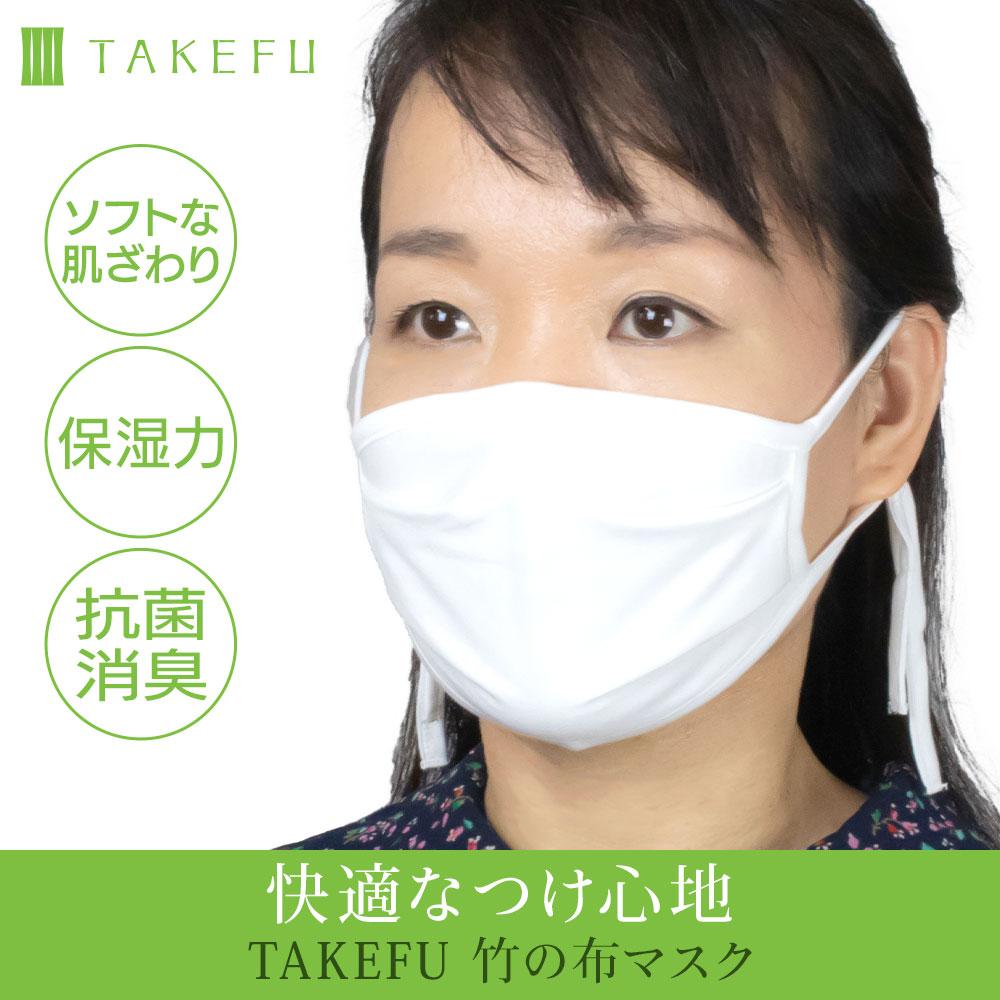 TAKEFU(竹布)アスリートTシャツ
