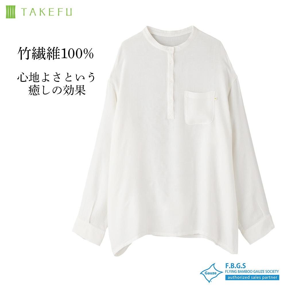 TAKEFU清布(すがしぬの)ガーゼプルオーバー