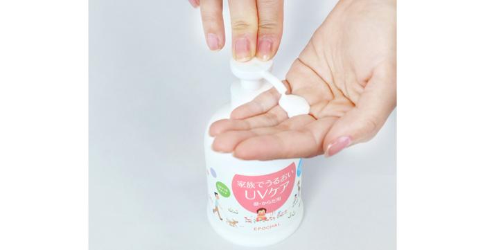 サラッとした乳液タイプでよく伸びます