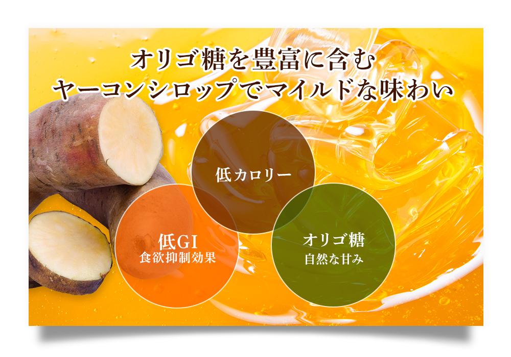 ゴールデンベリーに含まれる主な栄養素