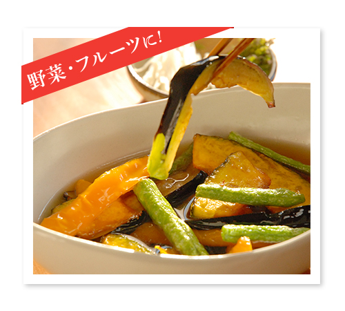 玄米元氣で夏野菜の揚げ浸し