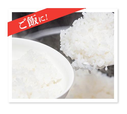 普通のお米でも玄米元氣を入れれば玄米ご飯に
