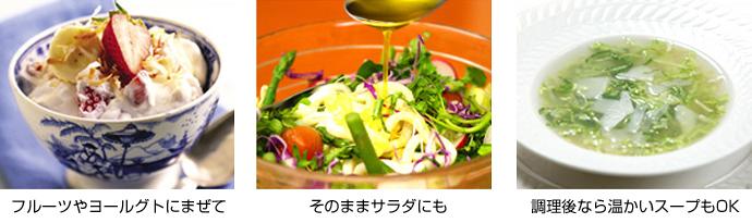 調理例の写真