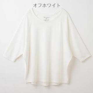 竹のドルマン七分袖Tシャツ オフホワイト