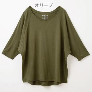 竹のドルマン七分袖Tシャツ オリーブ