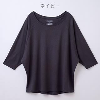 竹のドルマン七分袖Tシャツ ネイビー