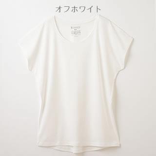 竹のフレンチスリーブTシャツ オフホワイト