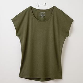 竹のフレンチスリーブTシャツ カーキ