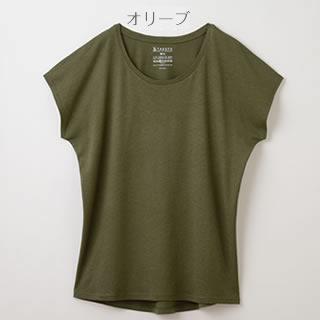 竹のフレンチスリーブTシャツ オリーブ