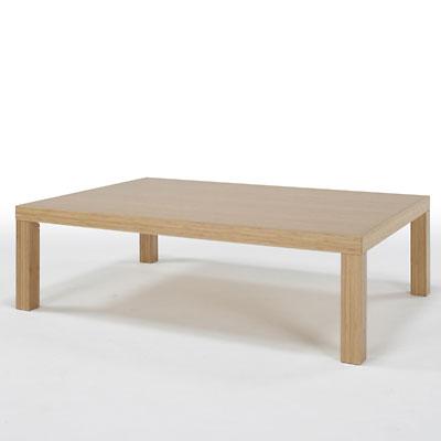 テオリ 竹装  リビングテーブル(角脚)