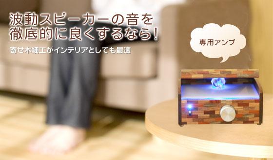 MS-SH1003トップ